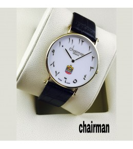Chairman Watches